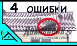 Embedded thumbnail for Как крыть крышу металлочерепицей