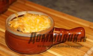 Embedded thumbnail for Как приготовить луковый суп
