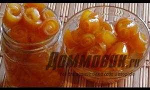 Embedded thumbnail for Варенье из апельсиновых корок
