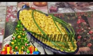 Embedded thumbnail for Салат с кукурузой и орехами