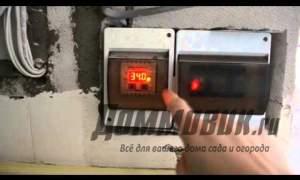 Embedded thumbnail for Отопление солнечным коллектором и газовым котлом