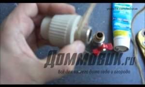 Embedded thumbnail for Как правильно паковать резьбовое соединение в сантехнике