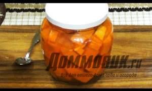 Embedded thumbnail for Рецепт маринованной тыквы