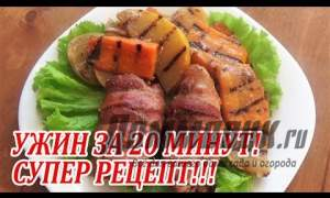 Embedded thumbnail for Рецепт говядины с овощами
