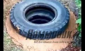 Embedded thumbnail for Как сделать выгребную яму из покрышек
