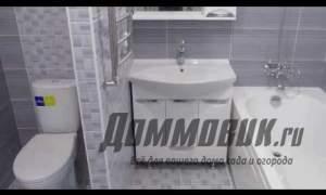 Embedded thumbnail for Дизайн ванной в частном доме