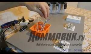 Embedded thumbnail for Схема подключения двойного выключателя