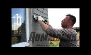 Embedded thumbnail for Простой фасад для дома своими руками