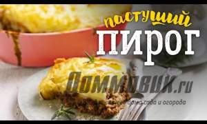 Embedded thumbnail for Классический пастуший пирог