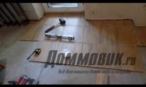 Embedded thumbnail for Как положить керамическую плитку на пол