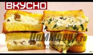 Embedded thumbnail for Бутерброды с творогом