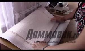 Embedded thumbnail for Как сделать жалюзи из обоев