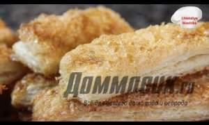 Embedded thumbnail for Приготовление простого печенья за 5 минут