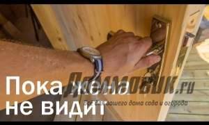 Embedded thumbnail for Деревянная дверь своими руками
