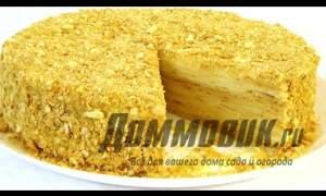 Embedded thumbnail for Классический пошаговый рецепт торта Наполеон с кремом