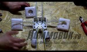 Embedded thumbnail for Схема распределительной коробки