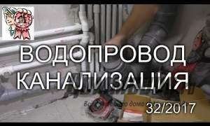 Embedded thumbnail for Прокладка труб в ванной своими руками