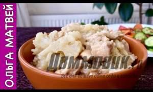 Embedded thumbnail for Рецепт курицы с цветной капустой