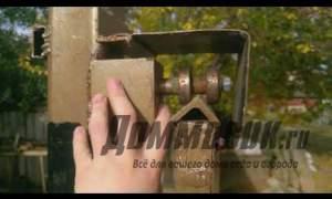 Embedded thumbnail for Как сделать раздвижные ворота