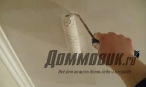 Embedded thumbnail for Как подготовить потолок к покраске