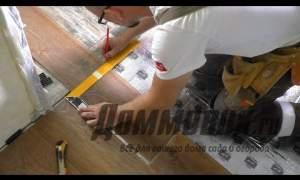 Embedded thumbnail for Укладка ламината на теплом полу