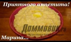 Embedded thumbnail for Рецепт тыквенной каши в мультиварке