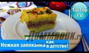 Embedded thumbnail for Запеканка из мяса и картошки