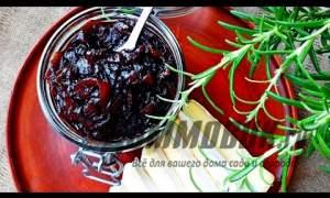 Embedded thumbnail for Рецепт лукового варенья