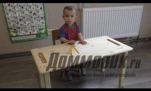 Embedded thumbnail for Как сделать детский стол