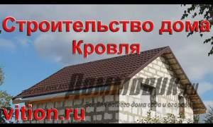 Embedded thumbnail for Как строят крышу