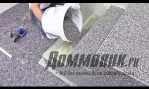 Embedded thumbnail for Эпоксидный наливной пол