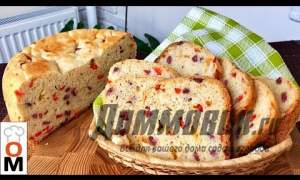 Embedded thumbnail for Рецепт хлеб пицца