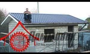 Embedded thumbnail for Двухскатная крыша своими руками