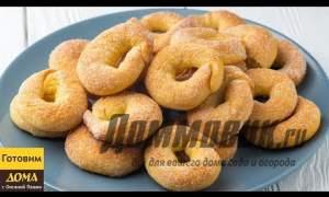 Embedded thumbnail for Простой рецепт сахарного печенья