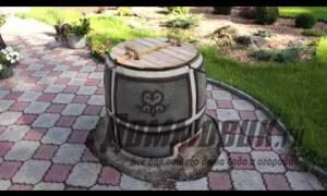 Embedded thumbnail for Как сделать тандыр