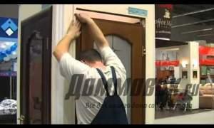 Embedded thumbnail for Пошаговая установка межкомнатной двери