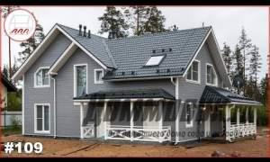 Embedded thumbnail for Готовый проект каркасного двухэтажного дома